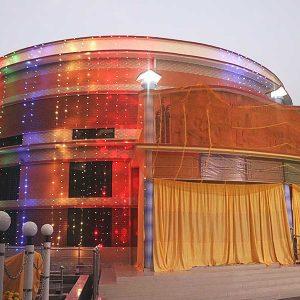 Ama A∙chik Rasong Museum in Mymensingh, Bangladesh